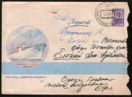 "USSR Russia 1964 Stationary Cover Sea Post Office Batumi - Odessa, Ship ""Admiral Nakhimov"" - Cartas"