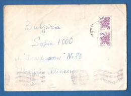 209540 / 1990 - 500+500 ZL. - Plant DZIKA ROZA Dog-rose , Poland Pologne Polen Polonia - 1944-.... República