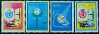 50 ANS DES NATIONS UNIES 1995 - NEUFS ** - YT 270/73 - MI 67/70 - Erythrée