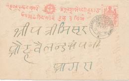 INDIA STATES  /  JAMMU And KASHMIR   -  Post Card  , Entire - Jammu & Kashmir