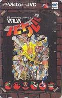 Télécarte Japon / 110-011 - SEGA SATURN  - Jeu Video / Victor JVC - Game Japan Phonecard - Spiel TK - 6492 - Jeux