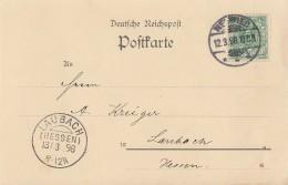 DR Karte EF Minr.46 Neuwied 12.8.98 Ankunftsst KOS Laubach (Hessen) 13.8.98 - Deutschland