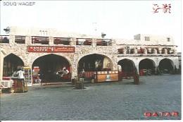CPM Qatar - Souq Waqef - Qatar