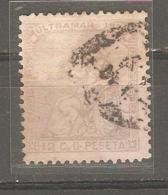 Sello Nº 25 Cuba. - Cuba (1874-1898)