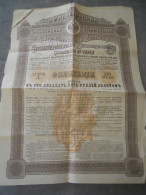 ACTION RUSSE RUSSIAN CHEMIN DE FER OBLIGATION 1889 - Russia