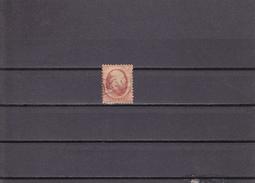 GUILLAUME III/10C ROSE CARMINé/ OBLITéRé N° 5 YVERT ET TELLIER 1864 - Gebruikt
