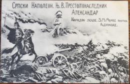 Srbija, Serbia, Srpski Napoelon, Prestolonaslednik Aleksandar, Heir To The Throne - Serbie