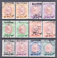 1 RAN   O 31 +     *  (o)  Reprints - Iran