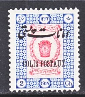 1 RAN   Q 20      *         Reprints - Iran
