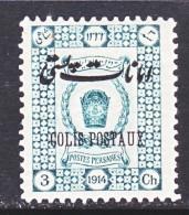 1 RAN   Q 21      *         Reprints - Iran