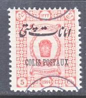 1 RAN   Q 22      (o)         Reprints - Iran