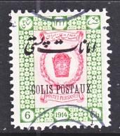 1 RAN   Q 23      (o)         Reprints - Iran