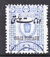 1 RAN   Q 26      (o)         Reprints - Iran