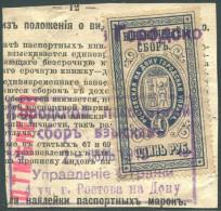 South Russia Russland Russie 1919 Civil War Denikin ROSTOV-ON-DON City Tax Local Revenue Fiscal Gebührenmarke 1 Rub.