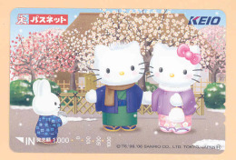 JAPAN Prepaidkarte Hello Kitty *04* - Japan