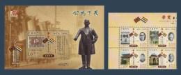 Macao Macau 2011 Yvert 1556/1559 ** + Bloc 215 **  Xinhai Revolution - Superbes - 1999-... Chinese Admnistrative Region