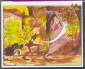 NctD328 WALT DISNEY MERLIJN WOLF EN UIL OWL VOGEL BIRDS DOG SORCERER MERLIN GAMBIA 1990 PF/MNH - Disney