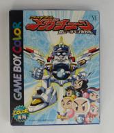 Game Boy Color Japanese : B-Daman Baku Gaiden V: Final Mega Tune - Nintendo Game Boy