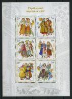 UKRAINE ( BLOC ) : Y&T N° 29  BLOC  NEUF  SANS  TRACE  DE  CHARNIERE , A  VOIR .