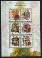UKRAINE ( BLOC ) : Y&T N° DE  2003  BLOC  NEUF  SANS  TRACE  DE  CHARNIERE , A  VOIR .