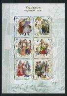 UKRAINE ( BLOC ) : Y&T N° DE  2002  BLOC  NEUF  SANS  TRACE  DE  CHARNIERE , A  VOIR .