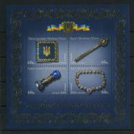 UKRAINE ( BLOC ) : Y&T N°  19  BLOC  NEUF  SANS  TRACE  DE  CHARNIERE , A  VOIR .