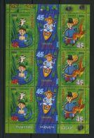 UKRAINE ( BLOC ) : Y&T N°  DE  2004  NEUF  SANS  TRACE  DE  CHARNIERE , A  VOIR .
