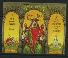 UKRAINE ( BLOC ) : Y&T N°  DE  2003  NEUF  SANS  TRACE  DE  CHARNIERE , A  VOIR .