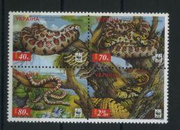 UKRAINE ( BLOC ) : Y&T N°  DE  2002  NEUF  SANS  TRACE  DE  CHARNIERE , A  VOIR .