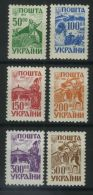 UKRAINE ( POSTE ) : Y&T N°  198/203  TIMBRES  NEUFS  SANS  TRACE  DE  CHARNIERE , A  VOIR .