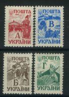 UKRAINE ( POSTE ) : Y&T N°  216/219  TIMBRES  NEUFS  SANS  TRACE  DE  CHARNIERE , A  VOIR .