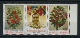 UKRAINE ( POSTE ) : Y&T N°  392/393  TIMBRES  NEUFS  SANS  TRACE  DE  CHARNIERE , A  VOIR .