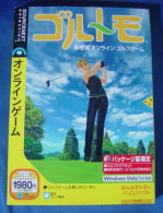 Windows 2000 / XP / Vista Japanese : Online Golf - PC-Games