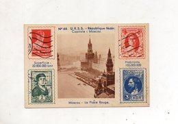 IMAGE N°46 URSS - Autres