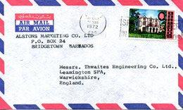 BARBADE. N°315 De 1970 Sur Enveloppe Ayant Circulé. Abbaye. - Abbazie E Monasteri