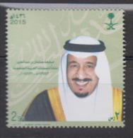 ARABIE SAOUDITE       2015               N°   1297       COTE     3 € 50 - Arabie Saoudite