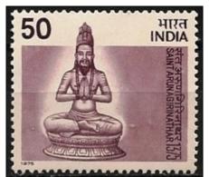 India/Inde: San Arunagirinathar, Poeta Indù, San Arunagirinathar, Poète Hindou, San Arunagirinathar, Hindu Poet - Schrijvers