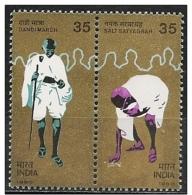 India/Inde: Mahatma Gandhi - Mahatma Gandhi