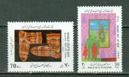 Iran 1993  Yv 2333**, 2339**  MNH - Iran
