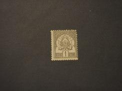TUNISIA - 1897 STEMMA 1 C. - NUOVO(++) - Neufs