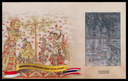 Indonesia 2016 Thailand Joint Issue Mnh SS Sticker Stamps W 3D Hologram = - Holograms