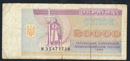 UKRAINE P95c 20.000 KARBOVANTSIV 1995  FINE - Ukraine