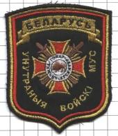 Ecusson / Patch / Toppa / Parche. Belarus.  Police. Parade Version. Interior Troops - Police