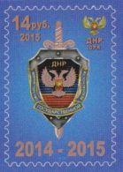 Ukraine (Donetsk Republic) 2015, Ministry Of Security, 1v - Ukraine