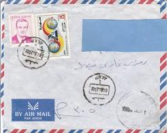 R] Enveloppe Cover Syrie Syria President El Assad Foire De Damas Damascus Fair Alep 2000 - Syrie