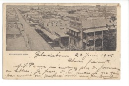 14552 - Maryborough Queensland - Australie