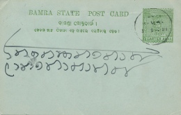 INDIA STATES  - BAMRA  - Entire , Post Card - Bamra