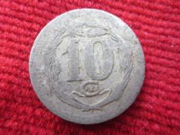 France 10 Centimes Deux Sevres - Monétaires / De Nécessité