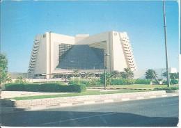 CPM Émirats Arabes Unis - Sharjah - Continental Hotel - Emirats Arabes Unis
