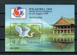 Tokelau - Stamp Exibition HONG KONG 1994 (**/MNH) - Tokelau